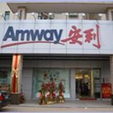 韶关仁化县哪里有安利产品卖仁化县附近哪有安利专卖店