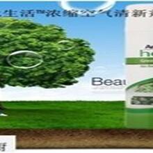 韶关新丰县哪里有卖安利产品新丰县周边安利专卖店地址