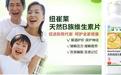 九江永修县安利专卖店地址永修县哪里有卖安利产品