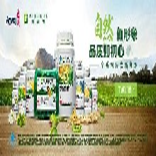 邢台新河县安利产品哪里有卖新河县安利专卖店在哪图片
