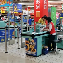 超市收银软件在哪些行业可以适用
