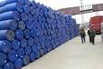 吉林地区山东泰然桶业200升双边单边桶齐鲁石化原料二手桶