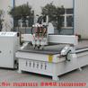 1325气动切换开料机三工序木工雕刻机板式家具生产线