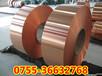 NKE012-H铜合金