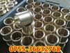 ZQSn7-0.2铜合金