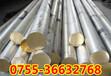 ZQPb10-10铜合金