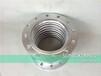 软化水水处理设备金属软管连接件_湖州金属编织软管质优价低