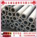 生产机械用管896大口径无缝钢管机械加工用无缝钢管45#无缝钢管
