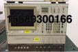 安捷伦E4991A材料分析仪