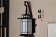 北京朝阳明璞全铜新中式壁灯全铜新中式典雅别墅壁灯定制