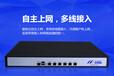 秒开1U缓存服务器——武汉秒开网络科技有限公司