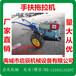 10马力手扶拖拉机农用拖拉机可配套铧犁拖车旋耕机