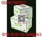三亚瓦楞纸盒供货商海口酒水饮料包装纸箱批量订做