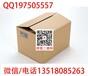 三亚瓦楞纸箱供货商三亚包装纸箱订做