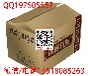 海南外包装纸箱加盟销售三亚保健品包装纸箱订做