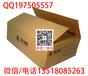 海南双色纸箱发货快三亚家用电器包装纸箱批量订做