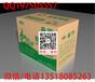 海南单色纸箱加盟销售海口三层瓦楞纸箱订做