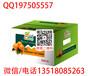 三亚芒果纸箱欢迎咨询海南物流包装纸箱订做