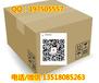 海口双色纸箱总厂批发海南水果包装纸箱批量订做