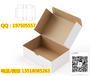 海南瓦楞飞机盒生产厂海口茶叶包装纸箱批量订做