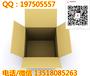 海口水产纸箱供货商海口保健品包装纸箱批量订做
