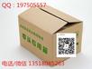 海口服装纸箱质优价廉海口周转纸箱批量订做
