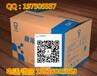 海口包装纸箱批发海南三层瓦楞纸箱批量订做