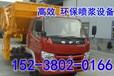 混凝土喷浆车四缸喷浆车批发专业品质