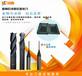 台湾TAIXIN0.2/0.3/0.4/0.5/0.6/0.7/0.8石墨铣刀金钢石涂层