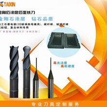 厂家生产深沟石墨铣刀金刚石涂层可非标定制