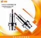 厂家供应HSK32E高速GER刀柄HSK32E不生锈防锈刀柄玻璃加工