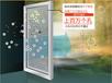 环保项目|景澈蓝天|智能除霾系统|防雾霾纱窗代理加盟