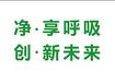 北京顺义防雾霾纱窗品牌|防雾霾纱窗价格表