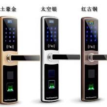 德安特指纹锁、密码锁、刷卡锁、智能锁诚招全国各地代理商经销商图片