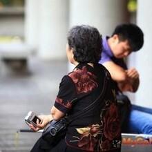 共享经济热潮下中国首现共享居家养老模式