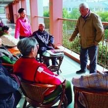 居家、机构、社区养老专家——国内领先智慧养老系统