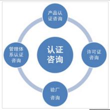 互联网药品信息服务资格证书办理