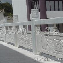 石雕栏杆栏板雕刻镂空影雕半手工加工批发报价