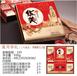 惠州惠阳区华美月饼团购