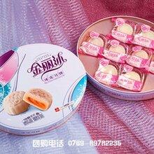 东莞常平华美月饼团购部