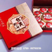 东莞石龙华美月饼团购部