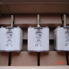 珠海西门子低压时间继电器一级代理商时间继电器3RP1511-1AP30厂家价格图片