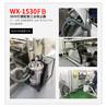 威德尔打磨车间电子厂机械厂吸金属屑打磨粉尘工业吸尘器