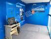建筑安全VR体验室VR建筑体验区