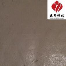 耐磨陶瓷涂料,耐高温耐磨陶瓷涂料,高强耐磨陶瓷涂料