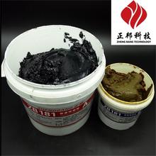 陶瓷胶反应器用耐磨涂层胶环氧树脂胶图片