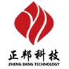 郑州正邦耐磨材料有限公司(王少伟)