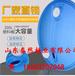 晋州200升化工包装桶化工桶塑料桶双环闭口桶耐磨、耐腐蚀