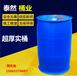 孝义200升双环塑料桶化工桶耐高温耐酸碱