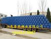 金山桥开发区供应高品质200L塑料桶蓝色胶桶耐磨、耐腐蚀